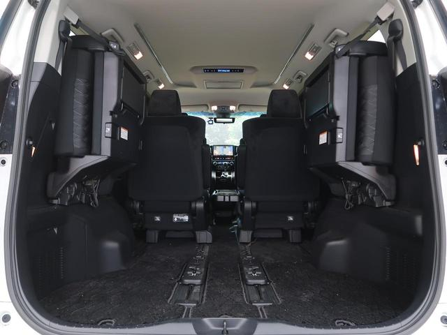 2.5S Aパッケージ 純正10型ナビ フリップダウン デジタルインナーミラー/インテリジェントクリアランスソナー セーフティセンス/レーダークルーズ 両側電動ドア レーントレーシングアシスト 禁煙車 LEDヘッド(15枚目)