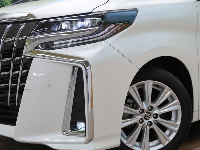 2.5S Aパッケージ 純正10型ナビ フリップダウン デジタルインナーミラー/インテリジェントクリアランスソナー セーフティセンス/レーダークルーズ 両側電動ドア レーントレーシングアシスト 禁煙車 LEDヘッド(16枚目)