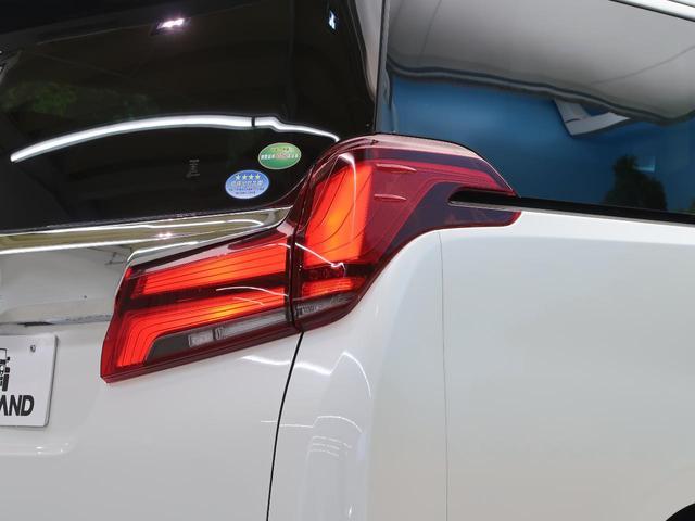 2.5S Aパッケージ 純正10型ナビ フリップダウン デジタルインナーミラー/インテリジェントクリアランスソナー セーフティセンス/レーダークルーズ 両側電動ドア レーントレーシングアシスト 禁煙車 LEDヘッド(30枚目)
