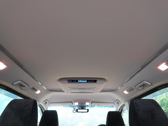 2.5S Aパッケージ 純正10型ナビ フリップダウン デジタルインナーミラー/インテリジェントクリアランスソナー セーフティセンス/レーダークルーズ 両側電動ドア レーントレーシングアシスト 禁煙車 LEDヘッド(35枚目)