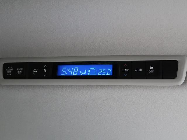 2.5S Aパッケージ 純正10型ナビ フリップダウン デジタルインナーミラー/インテリジェントクリアランスソナー セーフティセンス/レーダークルーズ 両側電動ドア レーントレーシングアシスト 禁煙車 LEDヘッド(38枚目)