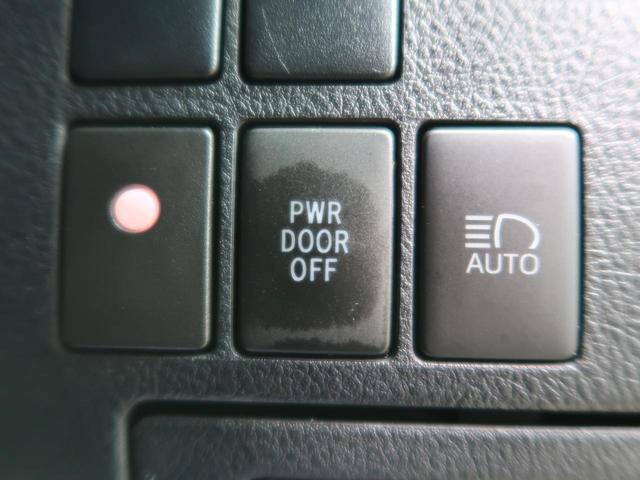 2.5S Aパッケージ 純正10型ナビ フリップダウン デジタルインナーミラー/インテリジェントクリアランスソナー セーフティセンス/レーダークルーズ 両側電動ドア レーントレーシングアシスト 禁煙車 LEDヘッド(43枚目)