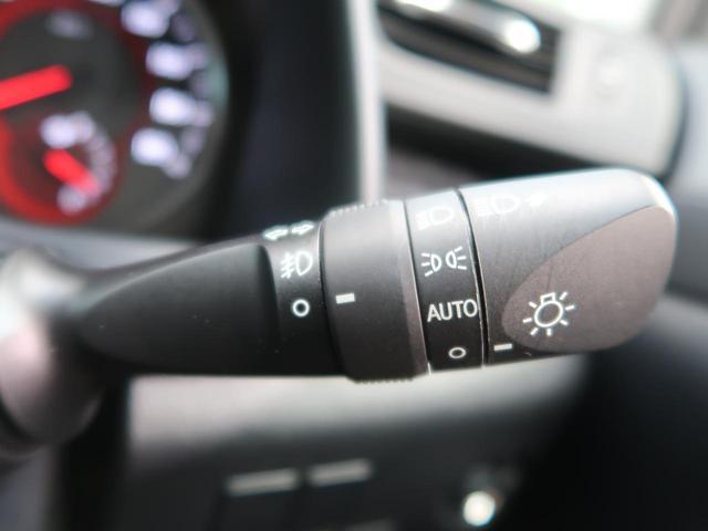 2.5S Aパッケージ 純正10型ナビ フリップダウン デジタルインナーミラー/インテリジェントクリアランスソナー セーフティセンス/レーダークルーズ 両側電動ドア レーントレーシングアシスト 禁煙車 LEDヘッド(46枚目)
