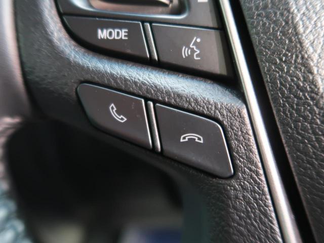 2.5S Aパッケージ 純正10型ナビ フリップダウン デジタルインナーミラー/インテリジェントクリアランスソナー セーフティセンス/レーダークルーズ 両側電動ドア レーントレーシングアシスト 禁煙車 LEDヘッド(51枚目)