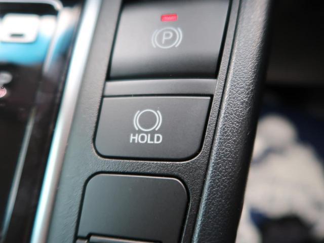 2.5S Aパッケージ 純正10型ナビ フリップダウン デジタルインナーミラー/インテリジェントクリアランスソナー セーフティセンス/レーダークルーズ 両側電動ドア レーントレーシングアシスト 禁煙車 LEDヘッド(55枚目)