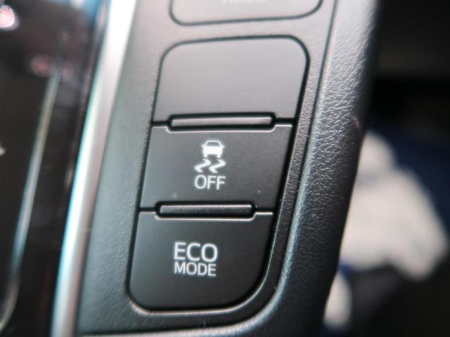 2.5S Aパッケージ 純正10型ナビ フリップダウン デジタルインナーミラー/インテリジェントクリアランスソナー セーフティセンス/レーダークルーズ 両側電動ドア レーントレーシングアシスト 禁煙車 LEDヘッド(56枚目)