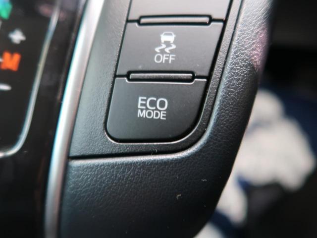 2.5S Aパッケージ 純正10型ナビ フリップダウン デジタルインナーミラー/インテリジェントクリアランスソナー セーフティセンス/レーダークルーズ 両側電動ドア レーントレーシングアシスト 禁煙車 LEDヘッド(57枚目)