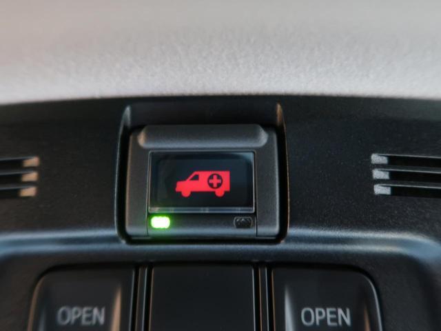 2.5S Aパッケージ 純正10型ナビ フリップダウン デジタルインナーミラー/インテリジェントクリアランスソナー セーフティセンス/レーダークルーズ 両側電動ドア レーントレーシングアシスト 禁煙車 LEDヘッド(62枚目)