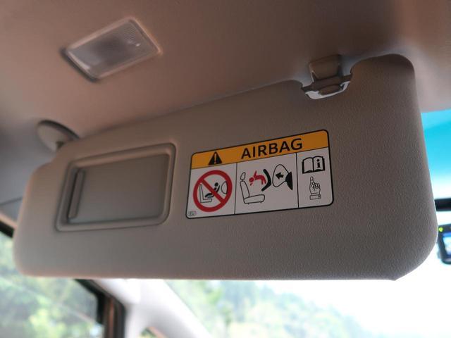 2.5S Aパッケージ 純正10型ナビ フリップダウン デジタルインナーミラー/インテリジェントクリアランスソナー セーフティセンス/レーダークルーズ 両側電動ドア レーントレーシングアシスト 禁煙車 LEDヘッド(63枚目)