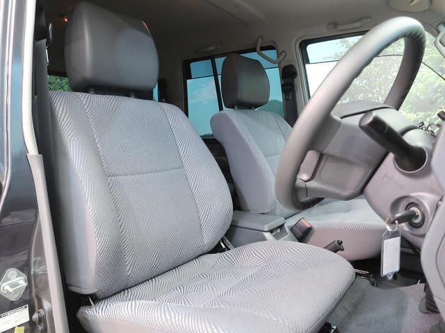 バン SDナビ 電動デフロック 5MT 背面タイヤ 4WD 1オーナー 禁煙車 ETC サイドステップ マニュアルエアコン/リアヒーター 純正16AW ベンチシート Bluetooth接続可(10枚目)