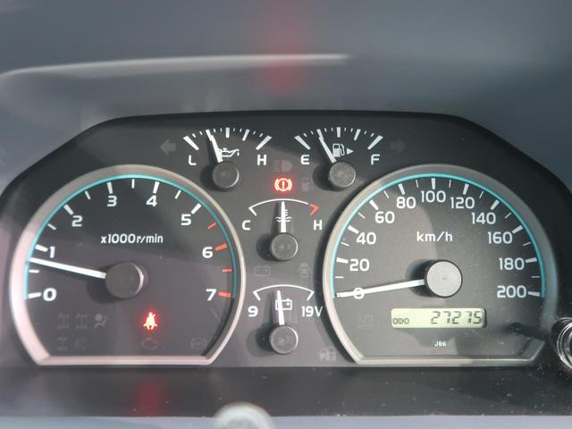 バン SDナビ 電動デフロック 5MT 背面タイヤ 4WD 1オーナー 禁煙車 ETC サイドステップ マニュアルエアコン/リアヒーター 純正16AW ベンチシート Bluetooth接続可(40枚目)
