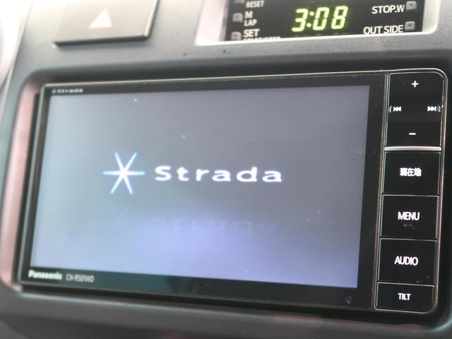 バン SDナビ 電動デフロック 5MT 背面タイヤ 4WD 1オーナー 禁煙車 ETC サイドステップ マニュアルエアコン/リアヒーター 純正16AW ベンチシート Bluetooth接続可(41枚目)