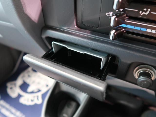 バン SDナビ 電動デフロック 5MT 背面タイヤ 4WD 1オーナー 禁煙車 ETC サイドステップ マニュアルエアコン/リアヒーター 純正16AW ベンチシート Bluetooth接続可(46枚目)