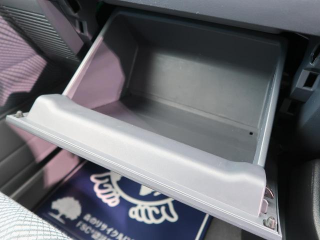 バン SDナビ 電動デフロック 5MT 背面タイヤ 4WD 1オーナー 禁煙車 ETC サイドステップ マニュアルエアコン/リアヒーター 純正16AW ベンチシート Bluetooth接続可(52枚目)