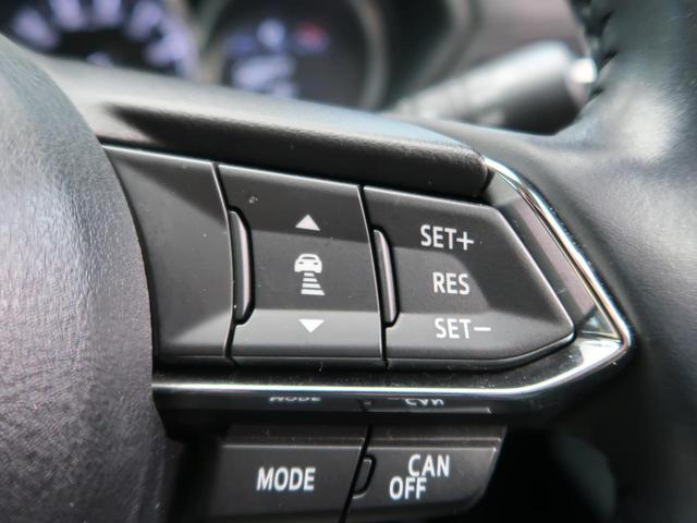 XD Lパッケージ コネクトナビTV 衝突軽減/誤発進抑制 白革/シートヒーター 禁煙車 ブラインドスポットモニター レーダークルーズ パワーバックドア 純正19AW パワーシート コーナーセンサー LEDヘッド(8枚目)