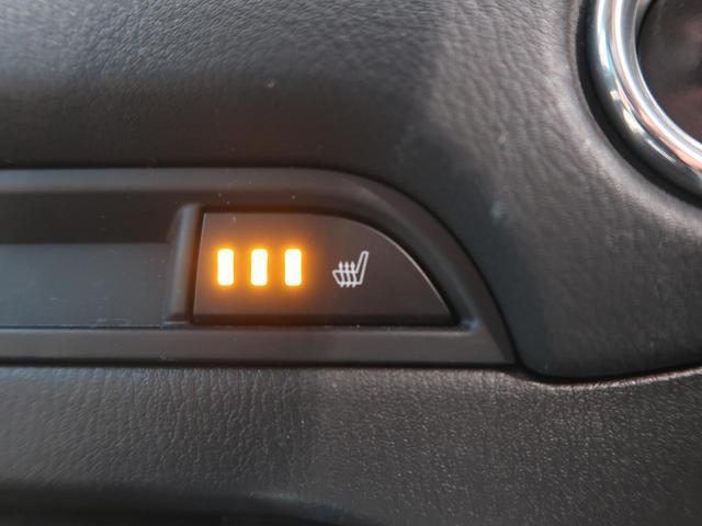XD Lパッケージ コネクトナビTV 衝突軽減/誤発進抑制 白革/シートヒーター 禁煙車 ブラインドスポットモニター レーダークルーズ パワーバックドア 純正19AW パワーシート コーナーセンサー LEDヘッド(11枚目)