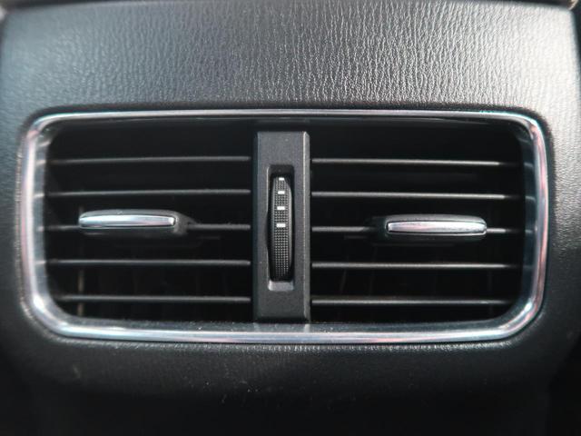 XD Lパッケージ コネクトナビTV 衝突軽減/誤発進抑制 白革/シートヒーター 禁煙車 ブラインドスポットモニター レーダークルーズ パワーバックドア 純正19AW パワーシート コーナーセンサー LEDヘッド(36枚目)