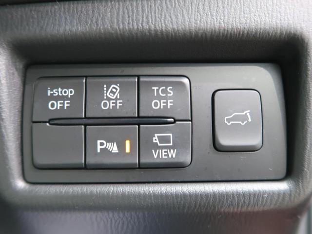 XD Lパッケージ コネクトナビTV 衝突軽減/誤発進抑制 白革/シートヒーター 禁煙車 ブラインドスポットモニター レーダークルーズ パワーバックドア 純正19AW パワーシート コーナーセンサー LEDヘッド(38枚目)