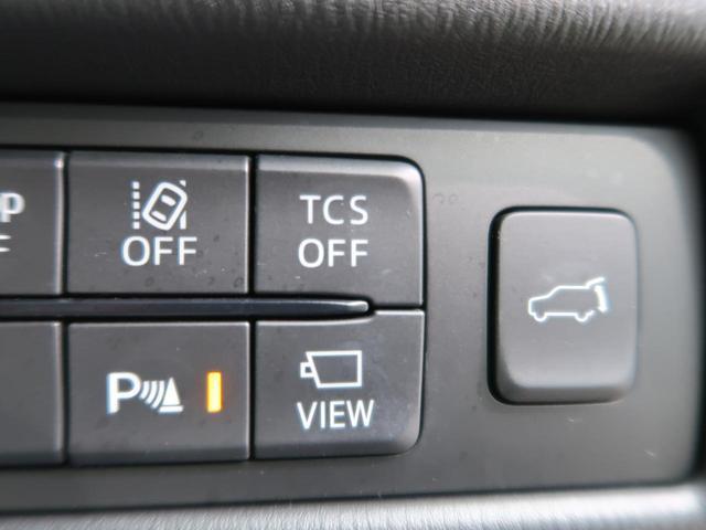 XD Lパッケージ コネクトナビTV 衝突軽減/誤発進抑制 白革/シートヒーター 禁煙車 ブラインドスポットモニター レーダークルーズ パワーバックドア 純正19AW パワーシート コーナーセンサー LEDヘッド(39枚目)
