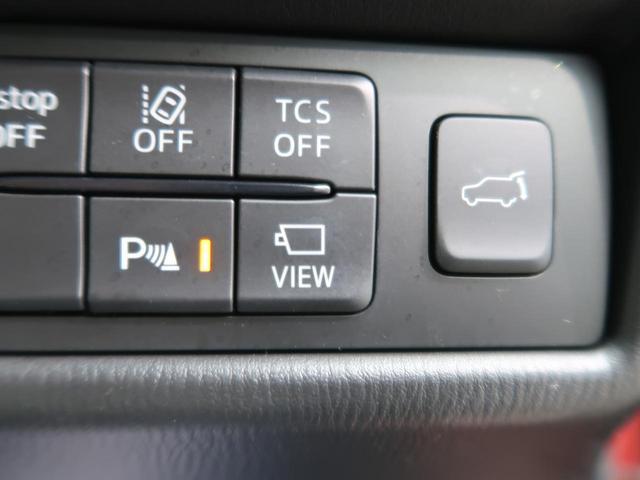 XD Lパッケージ コネクトナビTV 衝突軽減/誤発進抑制 白革/シートヒーター 禁煙車 ブラインドスポットモニター レーダークルーズ パワーバックドア 純正19AW パワーシート コーナーセンサー LEDヘッド(40枚目)