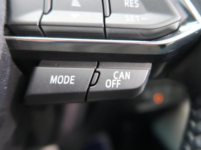 XD Lパッケージ コネクトナビTV 衝突軽減/誤発進抑制 白革/シートヒーター 禁煙車 ブラインドスポットモニター レーダークルーズ パワーバックドア 純正19AW パワーシート コーナーセンサー LEDヘッド(46枚目)
