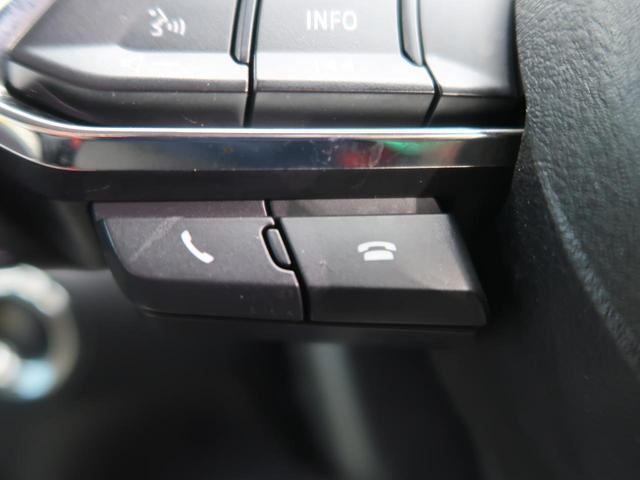 XD Lパッケージ コネクトナビTV 衝突軽減/誤発進抑制 白革/シートヒーター 禁煙車 ブラインドスポットモニター レーダークルーズ パワーバックドア 純正19AW パワーシート コーナーセンサー LEDヘッド(48枚目)