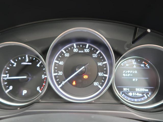 XD Lパッケージ コネクトナビTV 衝突軽減/誤発進抑制 白革/シートヒーター 禁煙車 ブラインドスポットモニター レーダークルーズ パワーバックドア 純正19AW パワーシート コーナーセンサー LEDヘッド(49枚目)