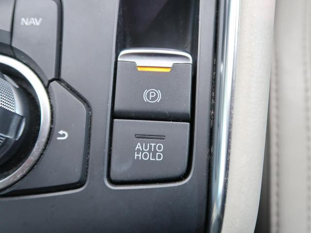 XD Lパッケージ コネクトナビTV 衝突軽減/誤発進抑制 白革/シートヒーター 禁煙車 ブラインドスポットモニター レーダークルーズ パワーバックドア 純正19AW パワーシート コーナーセンサー LEDヘッド(55枚目)