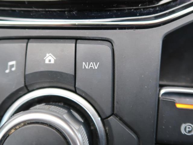 XD Lパッケージ コネクトナビTV 衝突軽減/誤発進抑制 白革/シートヒーター 禁煙車 ブラインドスポットモニター レーダークルーズ パワーバックドア 純正19AW パワーシート コーナーセンサー LEDヘッド(57枚目)