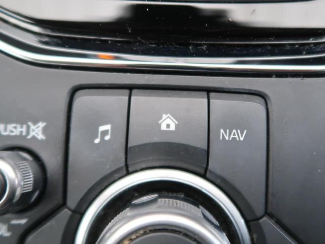 XD Lパッケージ コネクトナビTV 衝突軽減/誤発進抑制 白革/シートヒーター 禁煙車 ブラインドスポットモニター レーダークルーズ パワーバックドア 純正19AW パワーシート コーナーセンサー LEDヘッド(58枚目)