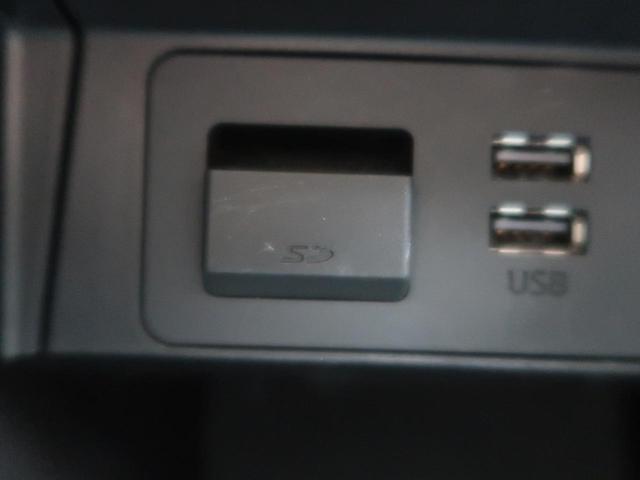XD Lパッケージ コネクトナビTV 衝突軽減/誤発進抑制 白革/シートヒーター 禁煙車 ブラインドスポットモニター レーダークルーズ パワーバックドア 純正19AW パワーシート コーナーセンサー LEDヘッド(65枚目)
