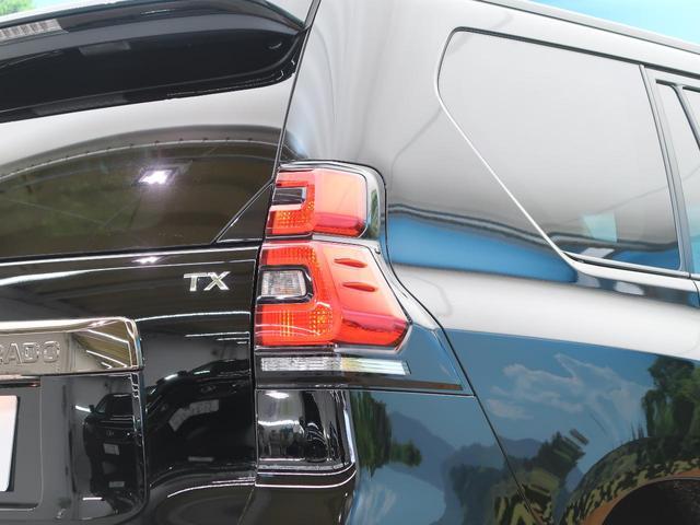 TX Lパッケージ 70thアニバーサリーリミテッド サンルーフ セーフティセンス 専用純正18AW 茶革/シートエアコン 衝突軽減ブレーキ/レーダークルーズ インテリジェントコーナーセンサー LEDヘッド/オートマチックハイビーム ダウンヒルアシスト(29枚目)