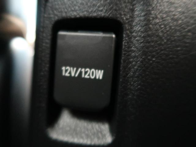 TX Lパッケージ 70thアニバーサリーリミテッド サンルーフ セーフティセンス 専用純正18AW 茶革/シートエアコン 衝突軽減ブレーキ/レーダークルーズ インテリジェントコーナーセンサー LEDヘッド/オートマチックハイビーム ダウンヒルアシスト(37枚目)