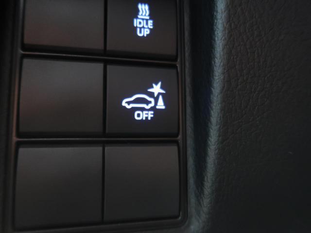 TX Lパッケージ 70thアニバーサリーリミテッド サンルーフ セーフティセンス 専用純正18AW 茶革/シートエアコン 衝突軽減ブレーキ/レーダークルーズ インテリジェントコーナーセンサー LEDヘッド/オートマチックハイビーム ダウンヒルアシスト(45枚目)