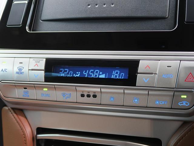 TX Lパッケージ 70thアニバーサリーリミテッド サンルーフ セーフティセンス 専用純正18AW 茶革/シートエアコン 衝突軽減ブレーキ/レーダークルーズ インテリジェントコーナーセンサー LEDヘッド/オートマチックハイビーム ダウンヒルアシスト(53枚目)