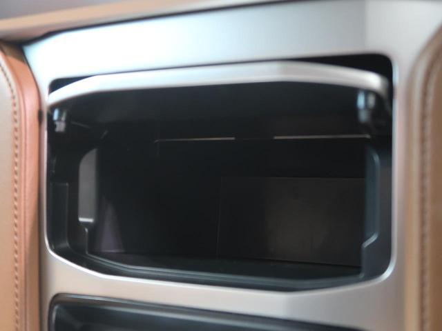 TX Lパッケージ 70thアニバーサリーリミテッド サンルーフ セーフティセンス 専用純正18AW 茶革/シートエアコン 衝突軽減ブレーキ/レーダークルーズ インテリジェントコーナーセンサー LEDヘッド/オートマチックハイビーム ダウンヒルアシスト(54枚目)