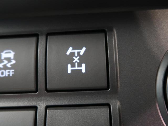 TX Lパッケージ 70thアニバーサリーリミテッド サンルーフ セーフティセンス 専用純正18AW 茶革/シートエアコン 衝突軽減ブレーキ/レーダークルーズ インテリジェントコーナーセンサー LEDヘッド/オートマチックハイビーム ダウンヒルアシスト(57枚目)