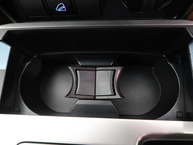TX Lパッケージ 70thアニバーサリーリミテッド サンルーフ セーフティセンス 専用純正18AW 茶革/シートエアコン 衝突軽減ブレーキ/レーダークルーズ インテリジェントコーナーセンサー LEDヘッド/オートマチックハイビーム ダウンヒルアシスト(60枚目)