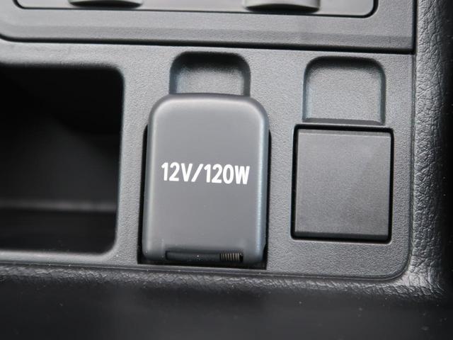 TX Lパッケージ 70thアニバーサリーリミテッド サンルーフ セーフティセンス 専用純正18AW 茶革/シートエアコン 衝突軽減ブレーキ/レーダークルーズ インテリジェントコーナーセンサー LEDヘッド/オートマチックハイビーム ダウンヒルアシスト(62枚目)