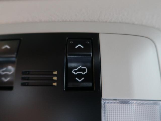 TX Lパッケージ 70thアニバーサリーリミテッド サンルーフ セーフティセンス 専用純正18AW 茶革/シートエアコン 衝突軽減ブレーキ/レーダークルーズ インテリジェントコーナーセンサー LEDヘッド/オートマチックハイビーム ダウンヒルアシスト(64枚目)