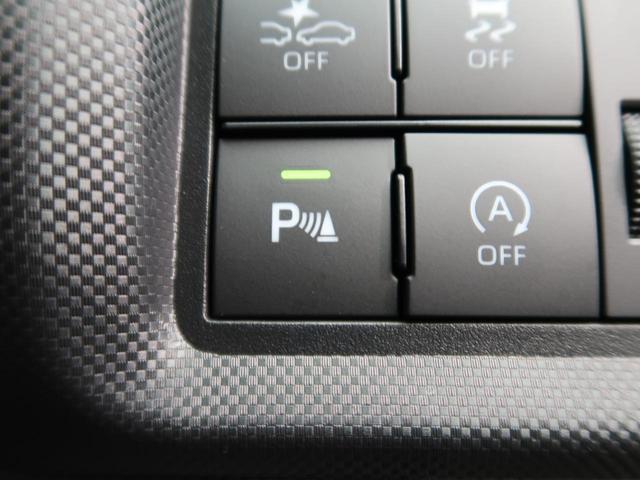 X S 純正ナビ スマートアシスト 衝突軽減ブレーキ/誤発進抑制機能 コーナーセンサー 禁煙車 LEDヘッド/オートライト 車線逸脱警報 bluetooth接続可 バックカメラ ビルトインETC フルセグ(9枚目)
