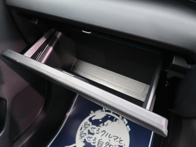 X S 純正ナビ スマートアシスト 衝突軽減ブレーキ/誤発進抑制機能 コーナーセンサー 禁煙車 LEDヘッド/オートライト 車線逸脱警報 bluetooth接続可 バックカメラ ビルトインETC フルセグ(24枚目)