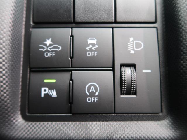 X S 純正ナビ スマートアシスト 衝突軽減ブレーキ/誤発進抑制機能 コーナーセンサー 禁煙車 LEDヘッド/オートライト 車線逸脱警報 bluetooth接続可 バックカメラ ビルトインETC フルセグ(38枚目)