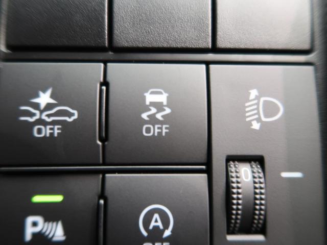 X S 純正ナビ スマートアシスト 衝突軽減ブレーキ/誤発進抑制機能 コーナーセンサー 禁煙車 LEDヘッド/オートライト 車線逸脱警報 bluetooth接続可 バックカメラ ビルトインETC フルセグ(39枚目)