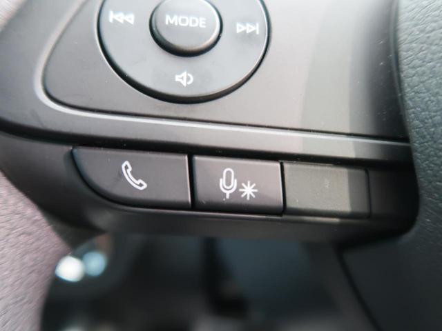 X S 純正ナビ スマートアシスト 衝突軽減ブレーキ/誤発進抑制機能 コーナーセンサー 禁煙車 LEDヘッド/オートライト 車線逸脱警報 bluetooth接続可 バックカメラ ビルトインETC フルセグ(48枚目)