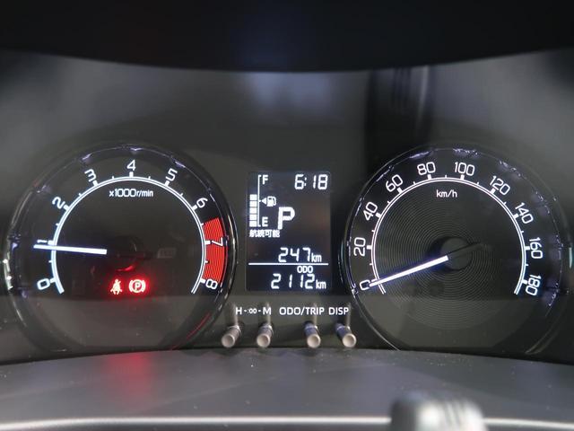 X S 純正ナビ スマートアシスト 衝突軽減ブレーキ/誤発進抑制機能 コーナーセンサー 禁煙車 LEDヘッド/オートライト 車線逸脱警報 bluetooth接続可 バックカメラ ビルトインETC フルセグ(49枚目)