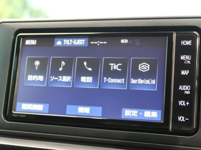 X S 純正ナビ スマートアシスト 衝突軽減ブレーキ/誤発進抑制機能 コーナーセンサー 禁煙車 LEDヘッド/オートライト 車線逸脱警報 bluetooth接続可 バックカメラ ビルトインETC フルセグ(50枚目)