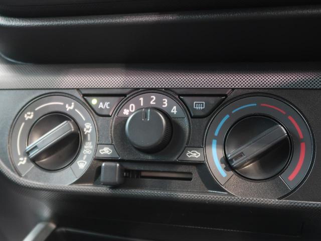 X S 純正ナビ スマートアシスト 衝突軽減ブレーキ/誤発進抑制機能 コーナーセンサー 禁煙車 LEDヘッド/オートライト 車線逸脱警報 bluetooth接続可 バックカメラ ビルトインETC フルセグ(51枚目)