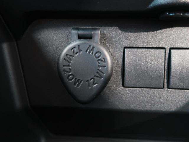 X S 純正ナビ スマートアシスト 衝突軽減ブレーキ/誤発進抑制機能 コーナーセンサー 禁煙車 LEDヘッド/オートライト 車線逸脱警報 bluetooth接続可 バックカメラ ビルトインETC フルセグ(54枚目)