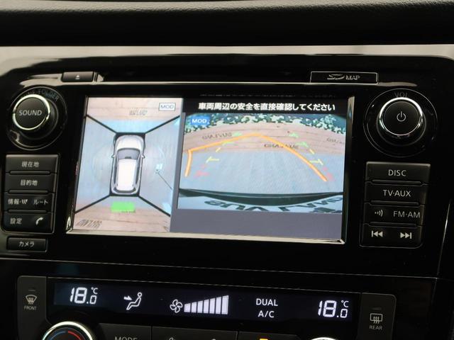 20X エマージェンシーブレーキパッケージ 純正ナビ 全周囲カメラ 衝突軽減ブレーキ/踏み間違い防止アシスト LEDヘッド/オートライト 禁煙車 シートヒーター コーナーセンサー 車線逸脱警報 純正17AW bluetooth接続可(7枚目)